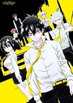 photo Blood Lad