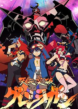 photo Gurren Lagann