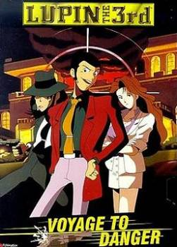 photo Lupin III : Destination Danger