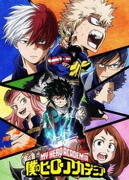 photo My Hero Academia