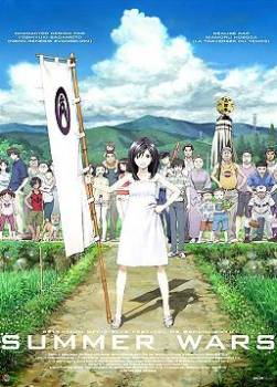 photo Summer Wars