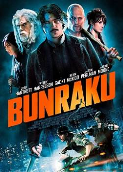 photo Bunraku