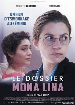 photo Le dossier Mona Lina