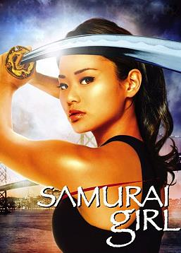 photo Samurai Girl