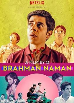 photo Brahman Naman