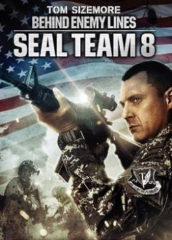 photo Seal Team Eight : Behind Enemy Lines